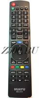 Пульт LG RM-L915 (универсальный)