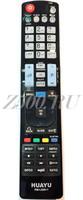 Пульт LG RM-L999 (универсальный)