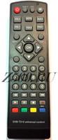 Пульт DVB-T2+2 (универсальный)
