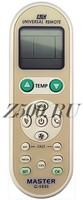 Универсальный пульт для кондиционеров Q-988E