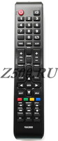 Пульт Econ CX509-DTV (16A3000)