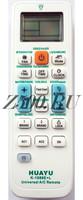 Универсальный пульт для кондиционеров Huayu K-1089+L