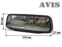 AVIS Glide автомобильное зеркало с монитором