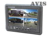 """AVIS Quadro автомобильный монитор 7"""" с квадратером (на 4 камеры)"""