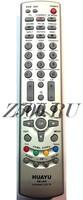 Пульт BBK RM-L900 (универсальный)
