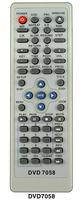 Пульт Novex DVD-7058