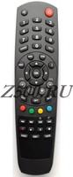 Пульт Dom RU HD 5000
