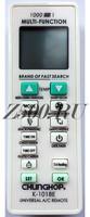 Универсальный пульт для кондиционеров Ghunghop K-1018E