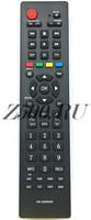 Пульт Huayu ER-22655HS (для телевизоров Hisense)