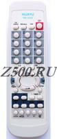 Пульт Hitachi RM-300B (универсальный)