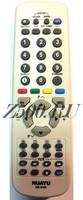 Пульт JVC RM-879R (универсальный)