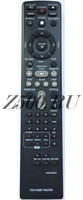 Пульт Huayu AKB37026852 (для домашних кинотеатров LG)
