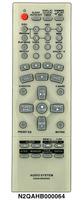 Пульт Panasonic N2QAHB000064