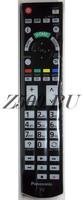 Пульт Panasonic N2QAYB000863 (N2QAYB000842)