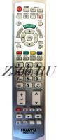 Пульт Panasonic RM-D1170 (универсальный)