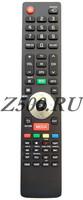 Пульт Huayu ER-33904R (для телевизоров Rolsen)