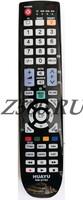 Пульт Samsung RM-D762 (универсальный)