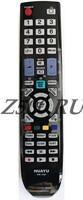 Пульт Samsung RM-L898 (универсальный)