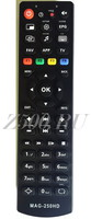 Пульт IPTV Set-Top Box MAG250 (MAG245)