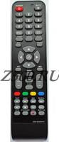 Пульт Hamber 2200-ED00SH