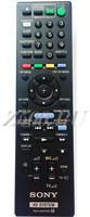 Пульт Sony RM-ADP091