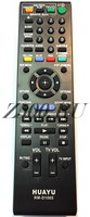 Пульт Sony RM-D1065 (универсальный)
