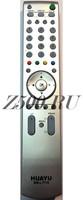 Пульт Sony RM-L1118 (универсальный)