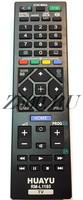 Пульт Sony RM-L1185 (универсальный)