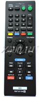 Пульт Sony RMT-B119A (RMT-B118A)