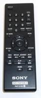 Пульт Sony RMT-D195 (RMT-D196)