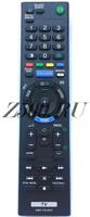 Пульт Huayu RMT-TX101P (для телевизоров Sony)
