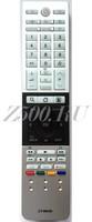 Пульт Toshiba CT-90429 (CT-90430)