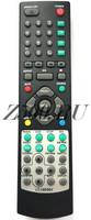 Пульт Huayu TL-91D60V (для телевизора VR)