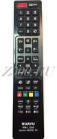 Пульт Vestel RM-L1200 (универсальный)