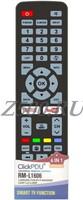 Пульт ClickPdu RM-L1606 (мультибрендовый 6в1) (универсальный)